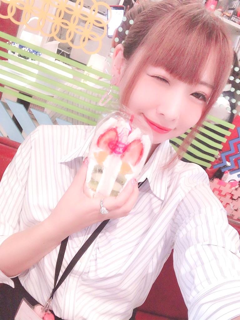 f:id:yukanyohu:20190828034105j:image