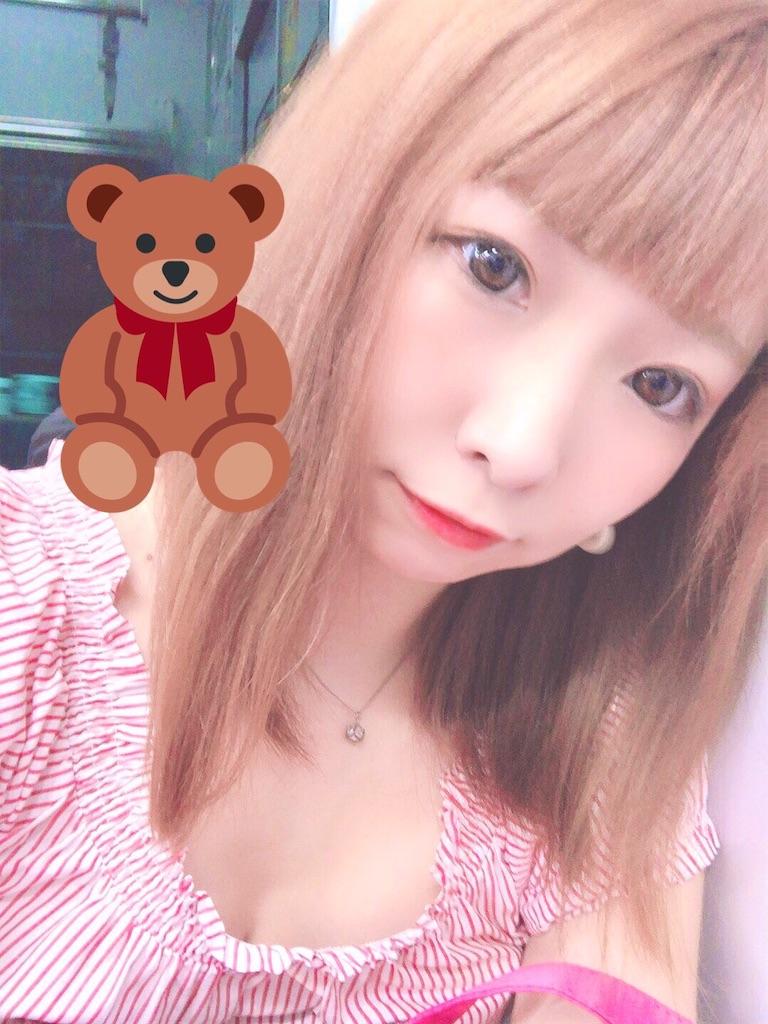 f:id:yukanyohu:20190902231231j:image