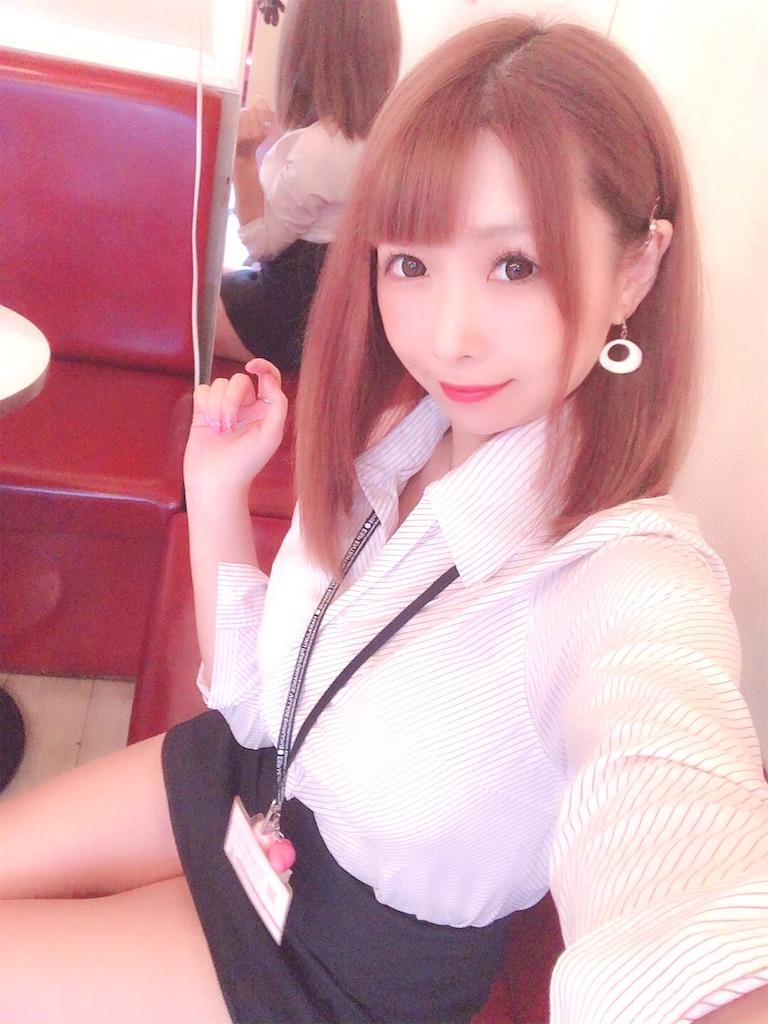 f:id:yukanyohu:20190902231337j:image