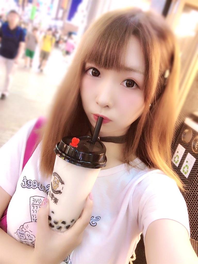 f:id:yukanyohu:20190902232513j:image