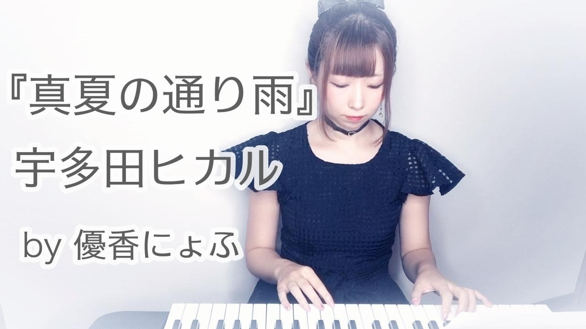 f:id:yukanyohu:20190904011219j:plain