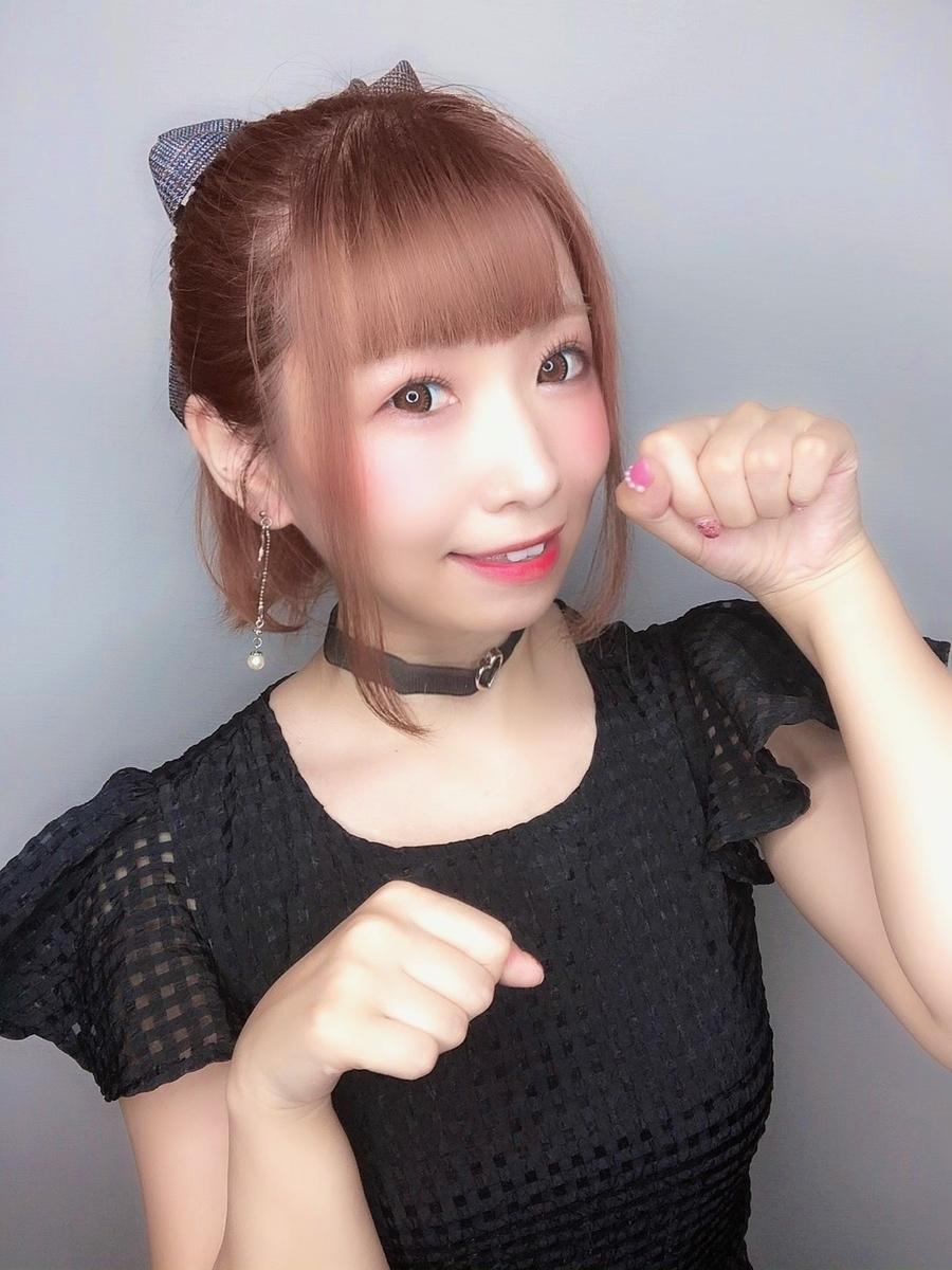 f:id:yukanyohu:20190904011621j:plain