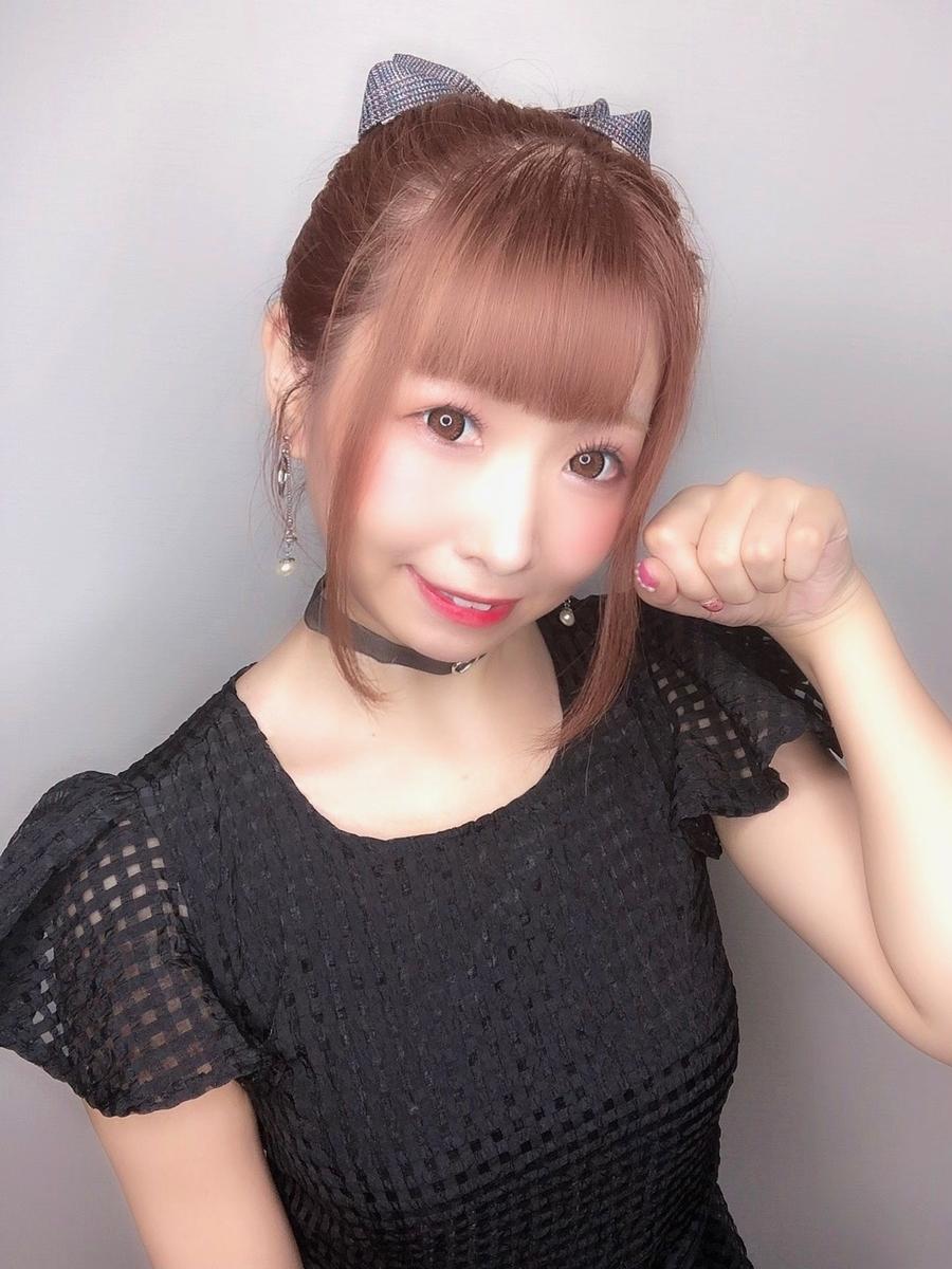 f:id:yukanyohu:20190904011628j:plain