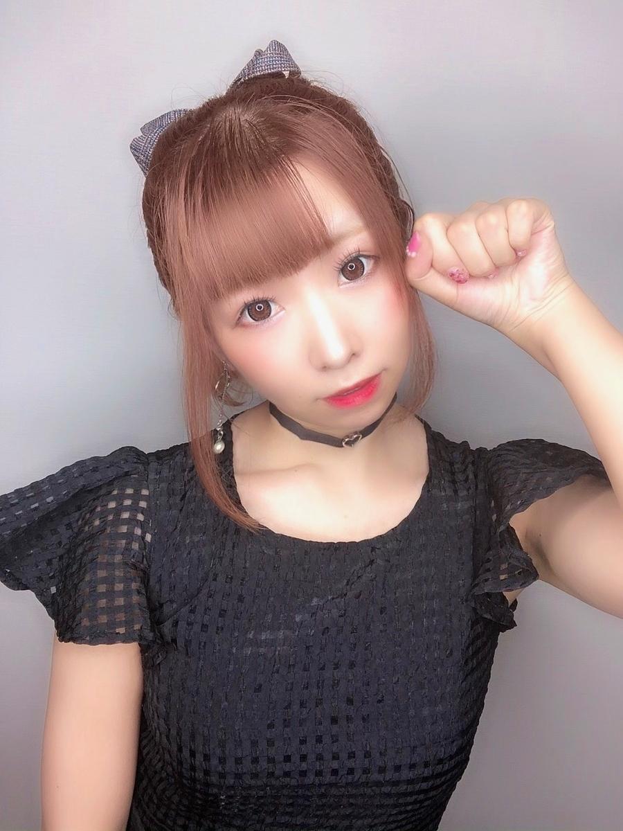 f:id:yukanyohu:20190904011634j:plain