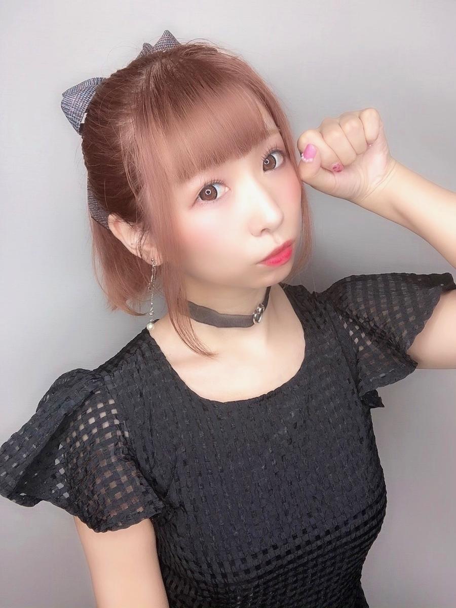 f:id:yukanyohu:20190904011644j:plain