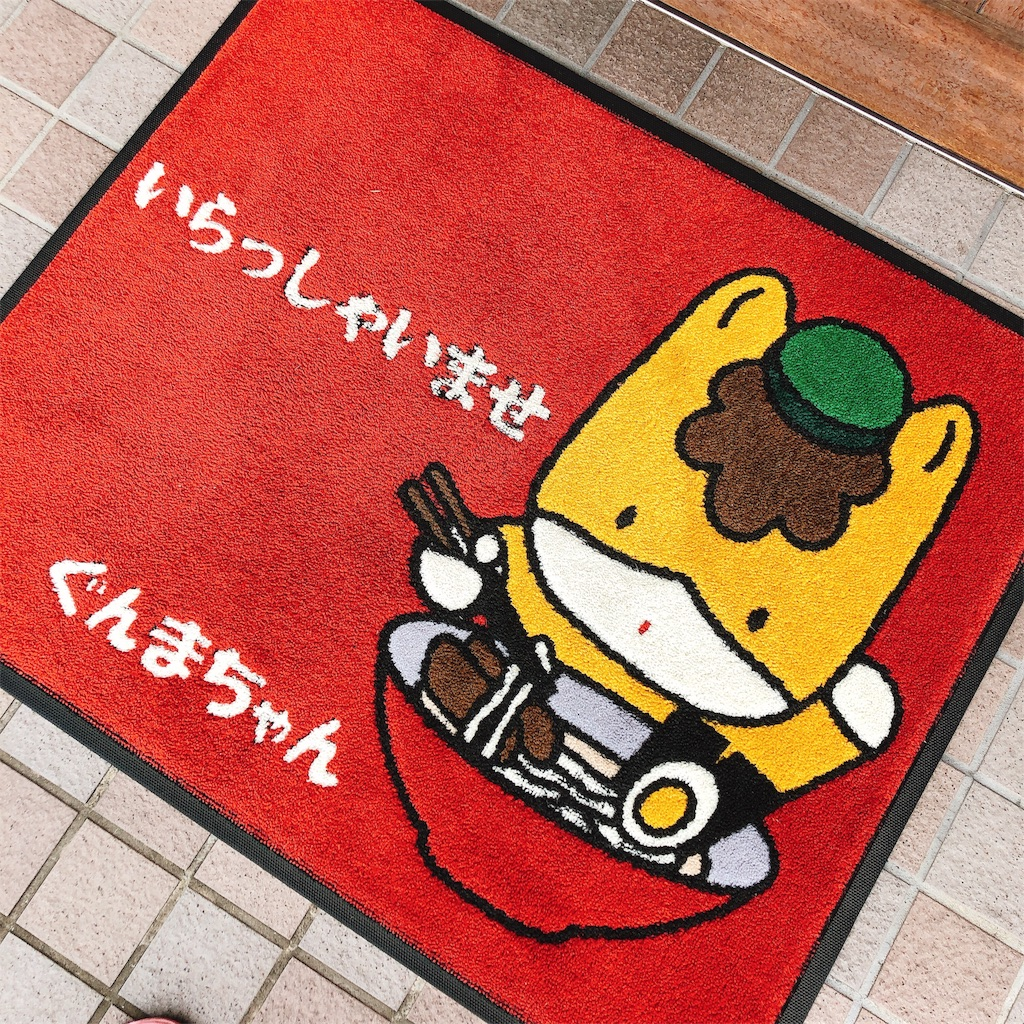 f:id:yukanyohu:20190905015217j:image