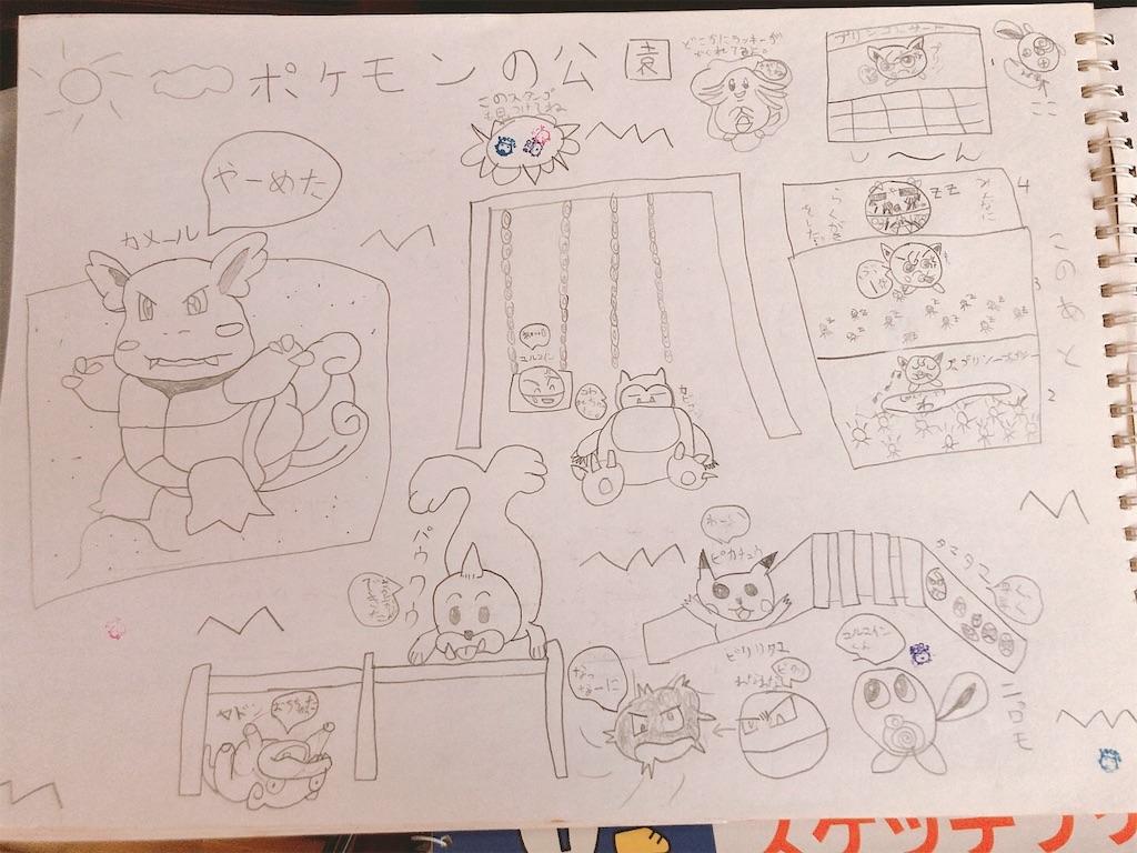 f:id:yukanyohu:20190905015511j:image