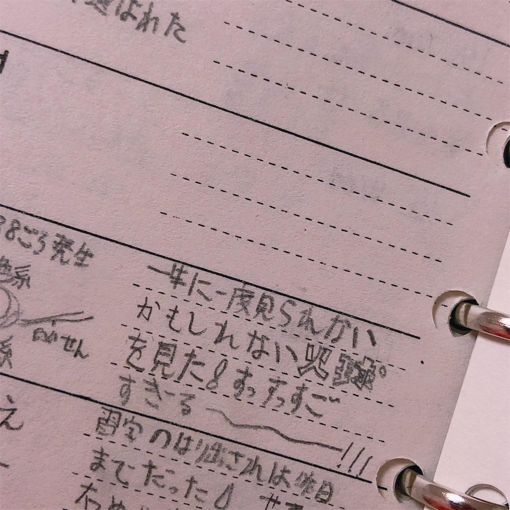 f:id:yukanyohu:20190905015546j:image