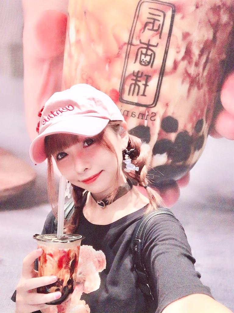 f:id:yukanyohu:20190908231743j:image