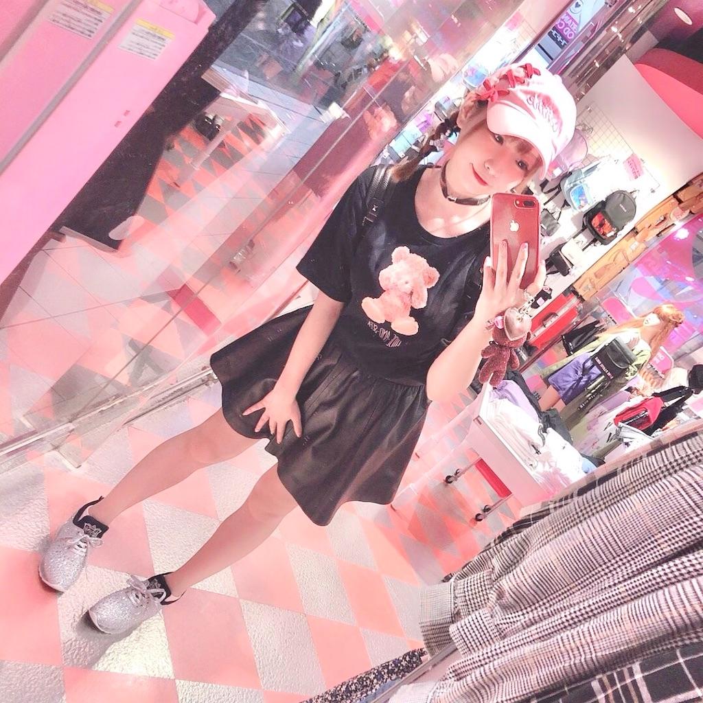 f:id:yukanyohu:20190908232313j:image