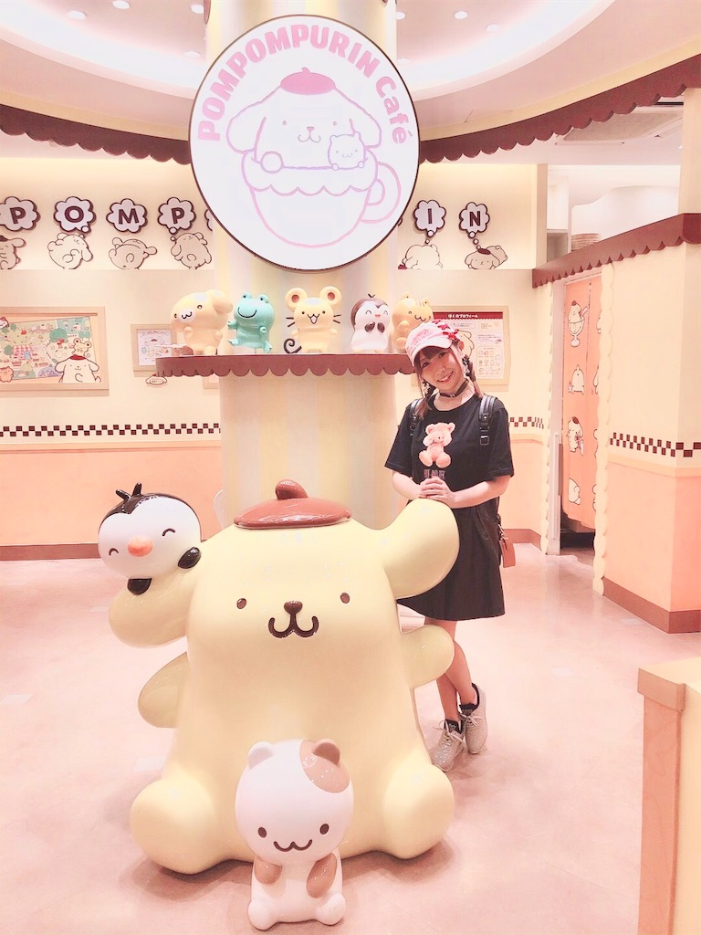 f:id:yukanyohu:20190908232421j:image