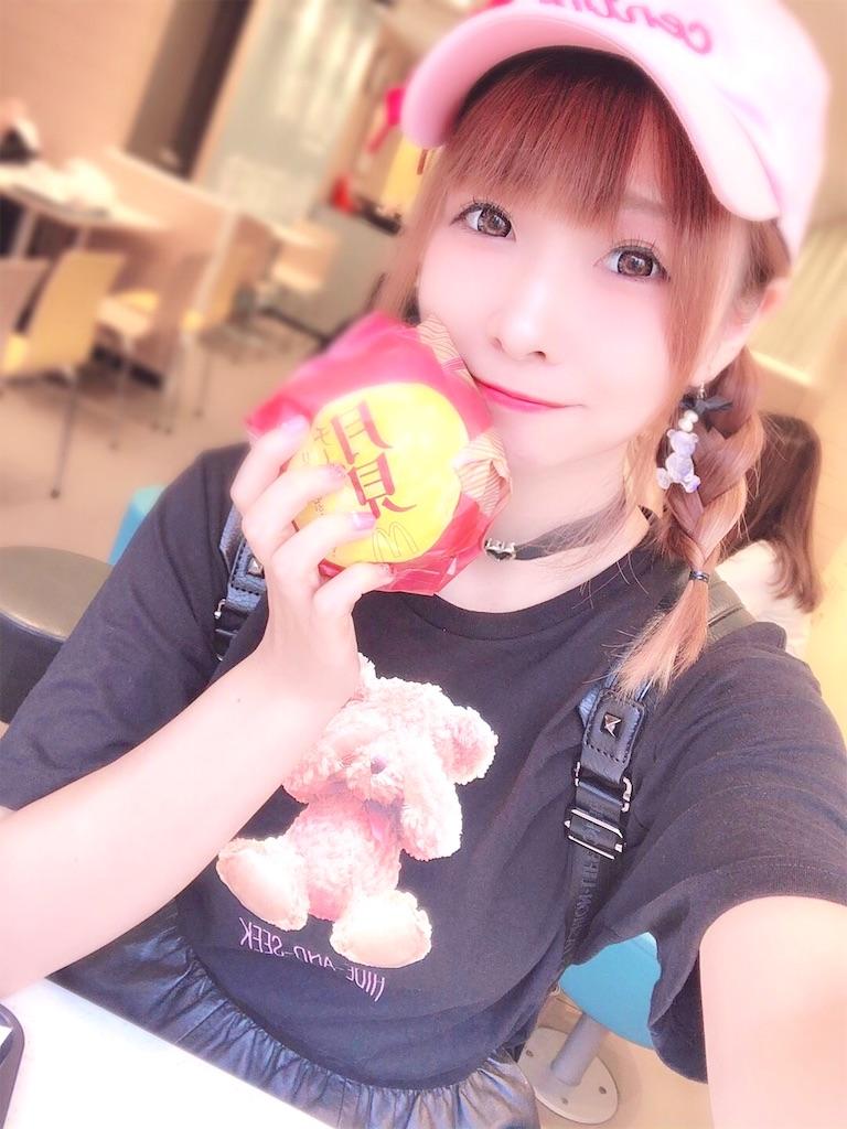 f:id:yukanyohu:20190908233640j:image