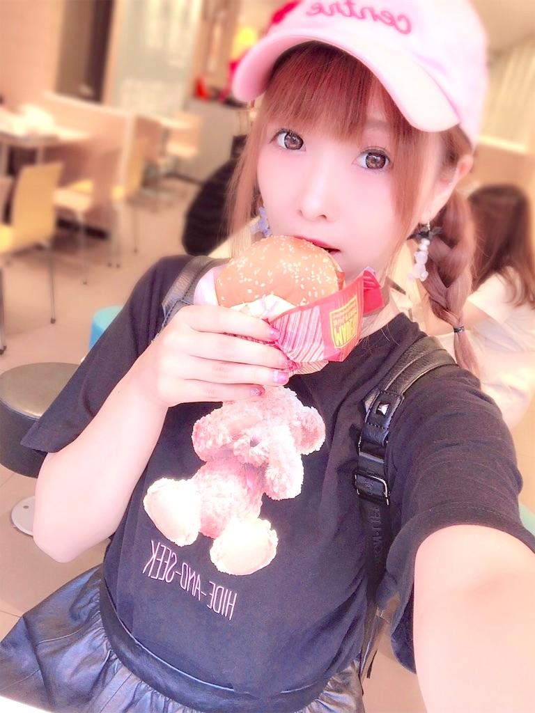 f:id:yukanyohu:20190908233647j:image