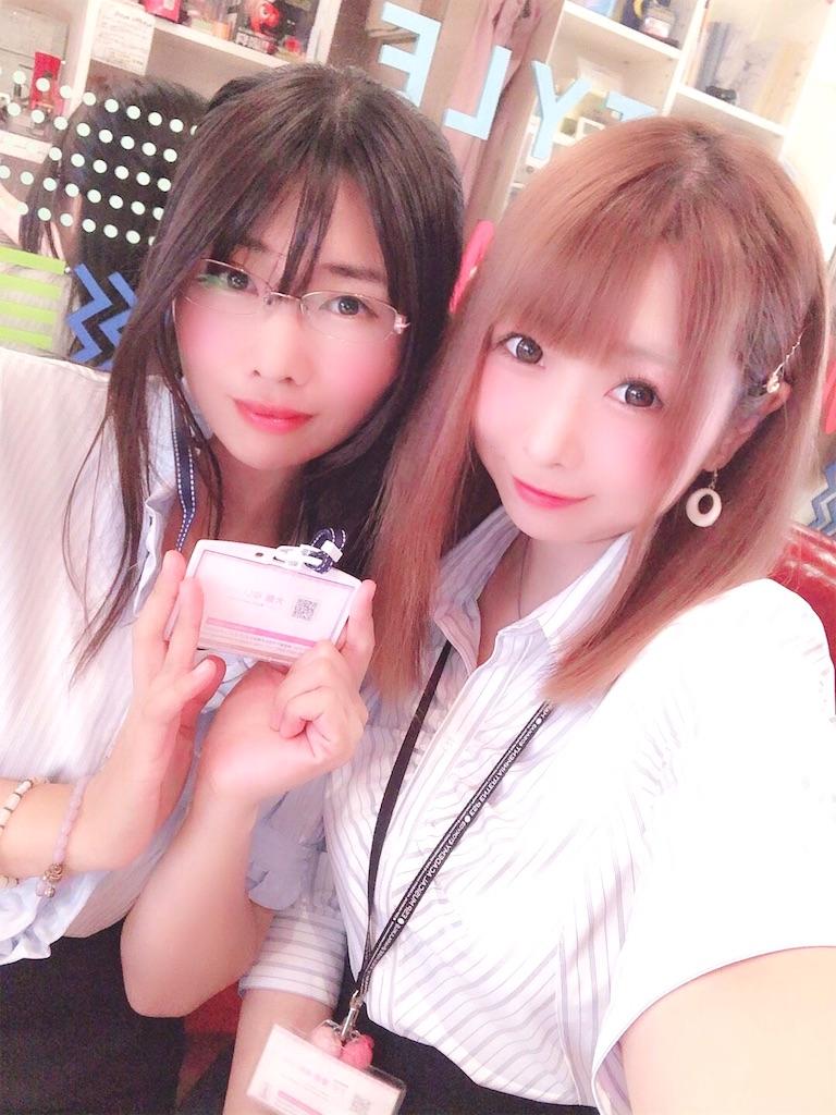 f:id:yukanyohu:20190911061757j:image