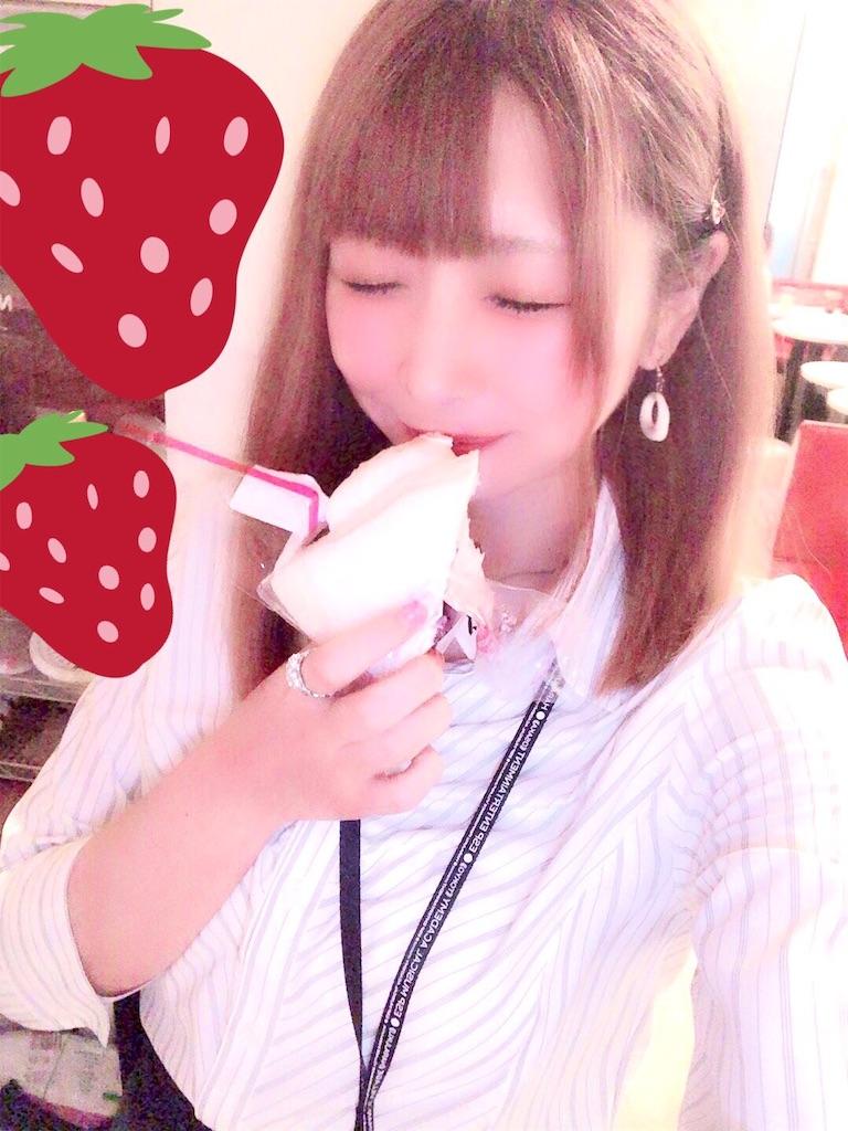 f:id:yukanyohu:20190911061929j:image