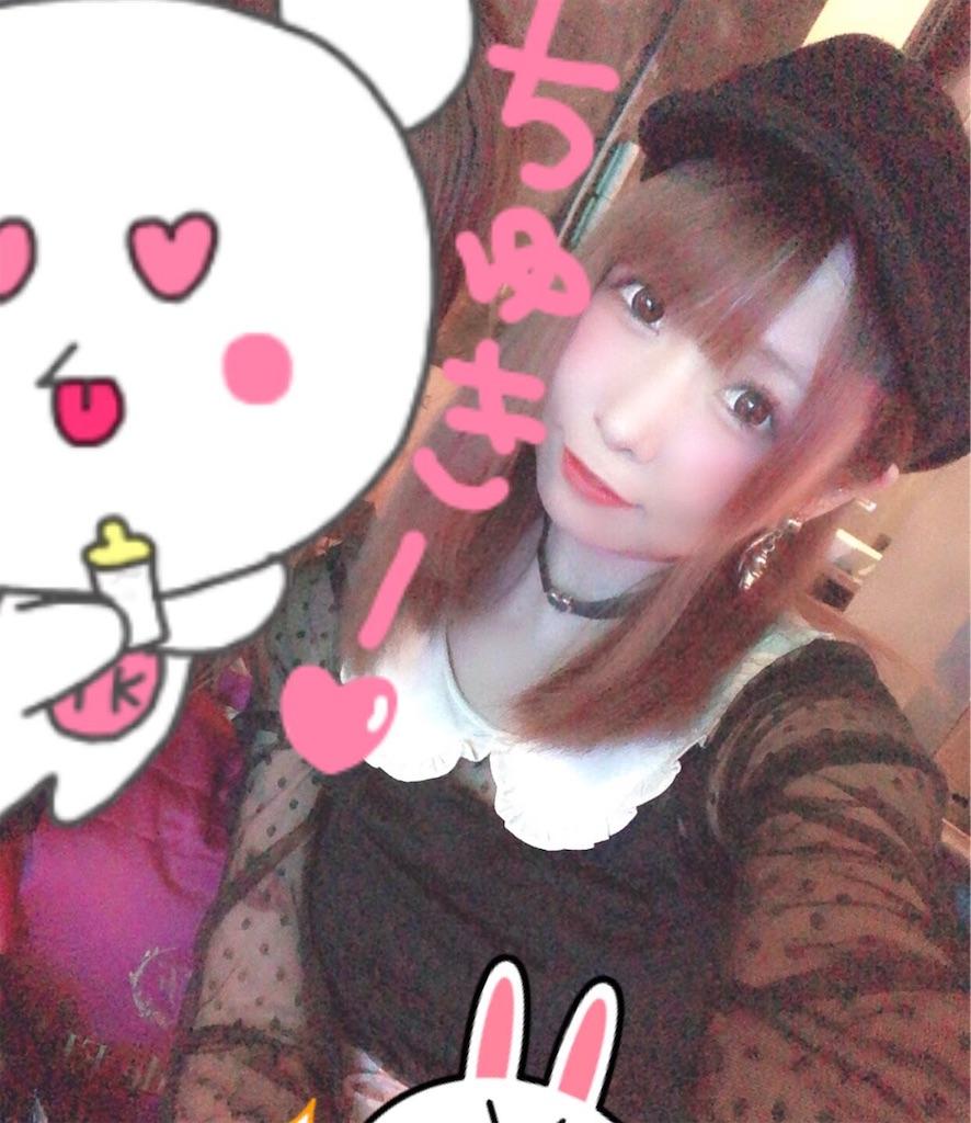 f:id:yukanyohu:20190911062826j:image