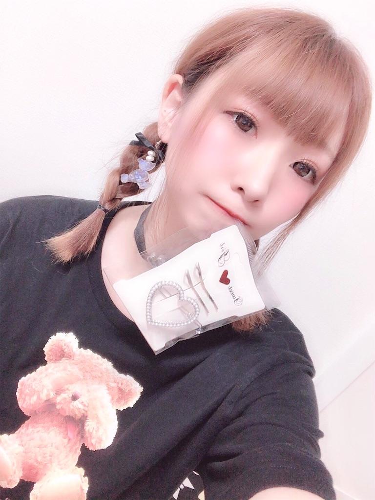 f:id:yukanyohu:20190911063330j:image
