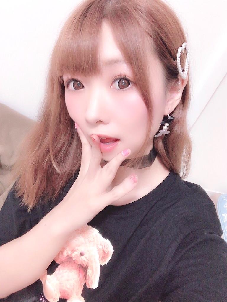 f:id:yukanyohu:20190911063338j:image