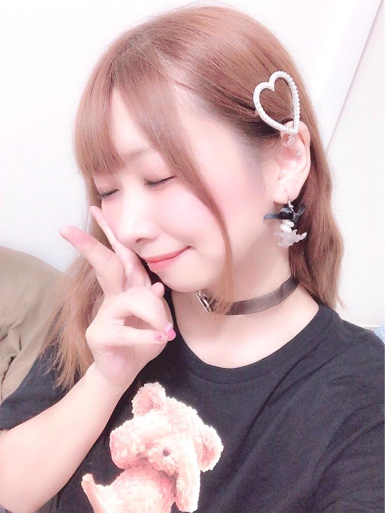f:id:yukanyohu:20190911063342j:image