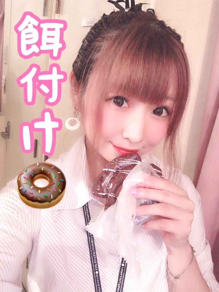 f:id:yukanyohu:20190915014340j:image
