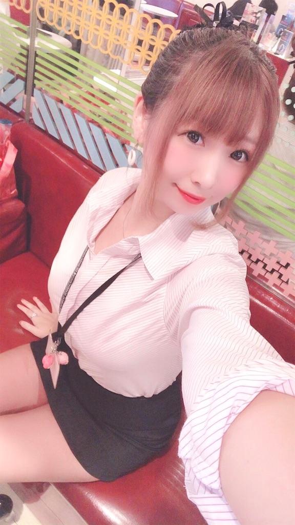 f:id:yukanyohu:20190915014410j:image
