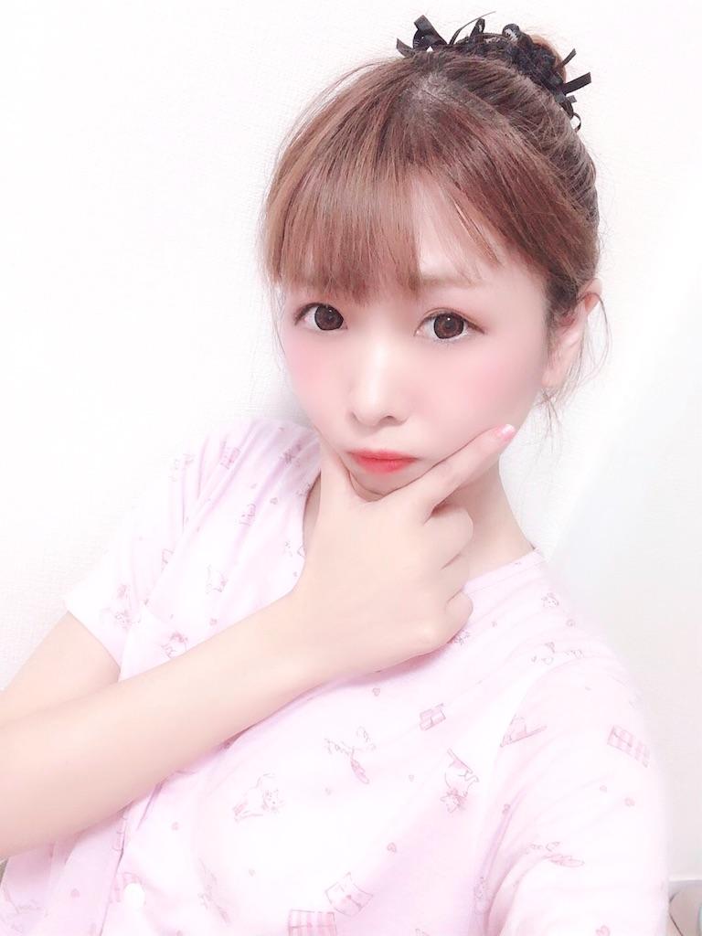 f:id:yukanyohu:20190915014641j:image