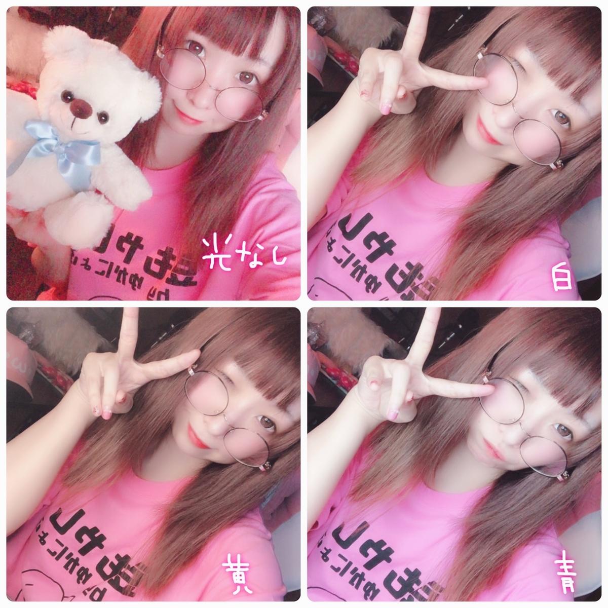 f:id:yukanyohu:20190919003846j:plain