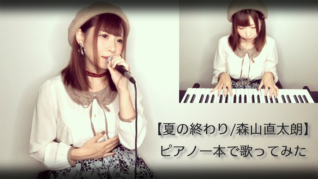 f:id:yukanyohu:20190921065509j:image