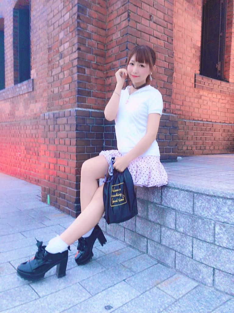 f:id:yukanyohu:20190922235511p:image