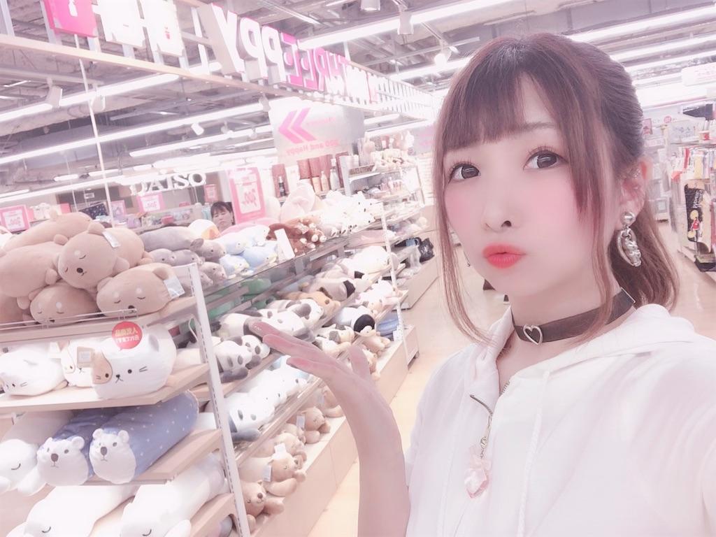 f:id:yukanyohu:20190923000046j:image
