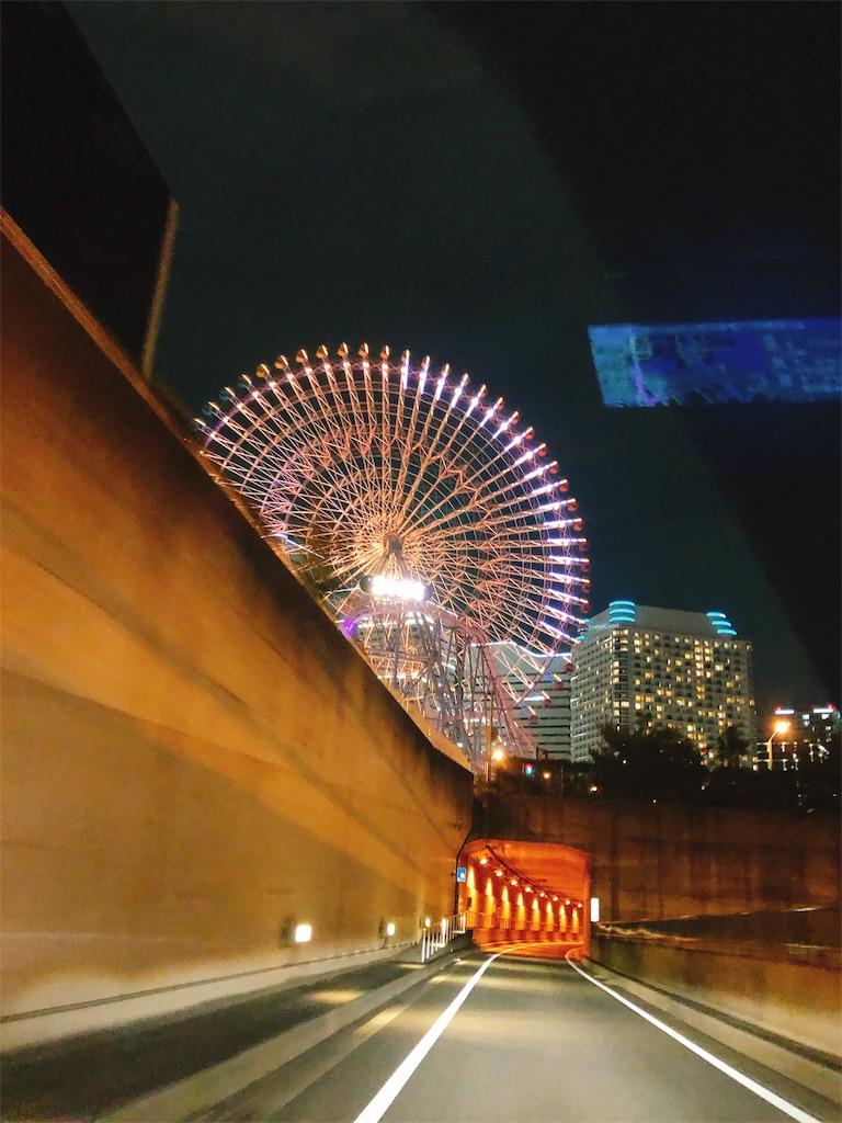 f:id:yukanyohu:20190923000433j:image