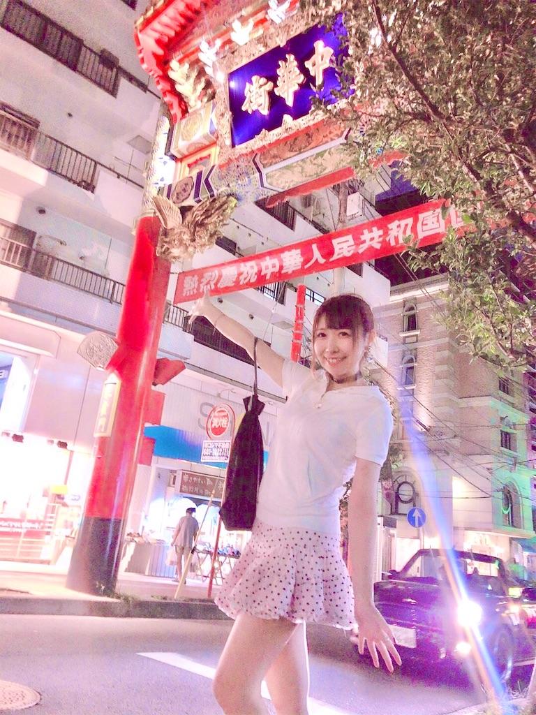 f:id:yukanyohu:20190923000504j:image