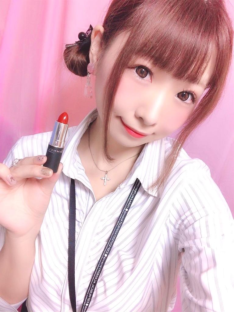 f:id:yukanyohu:20190924003734j:image