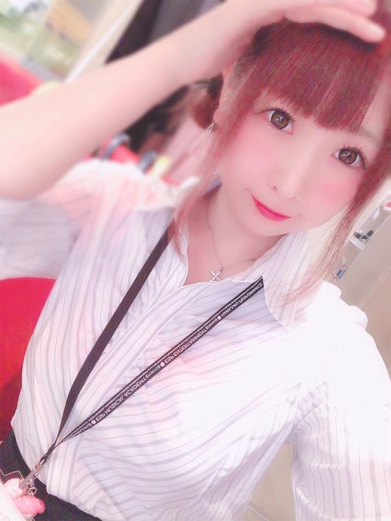 f:id:yukanyohu:20190924004102j:image