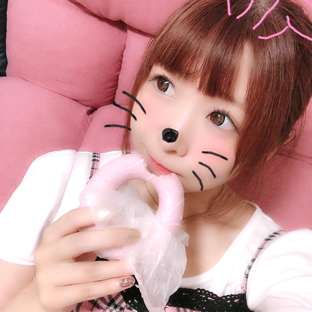 f:id:yukanyohu:20190924004228j:image