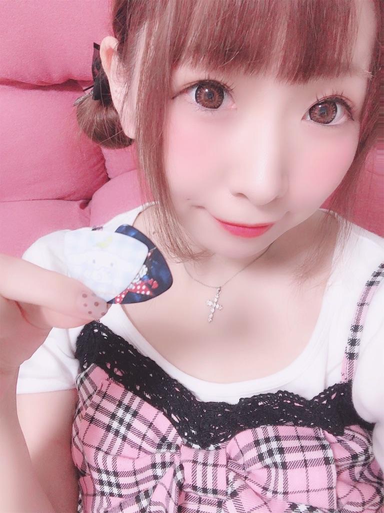 f:id:yukanyohu:20190924004409j:image