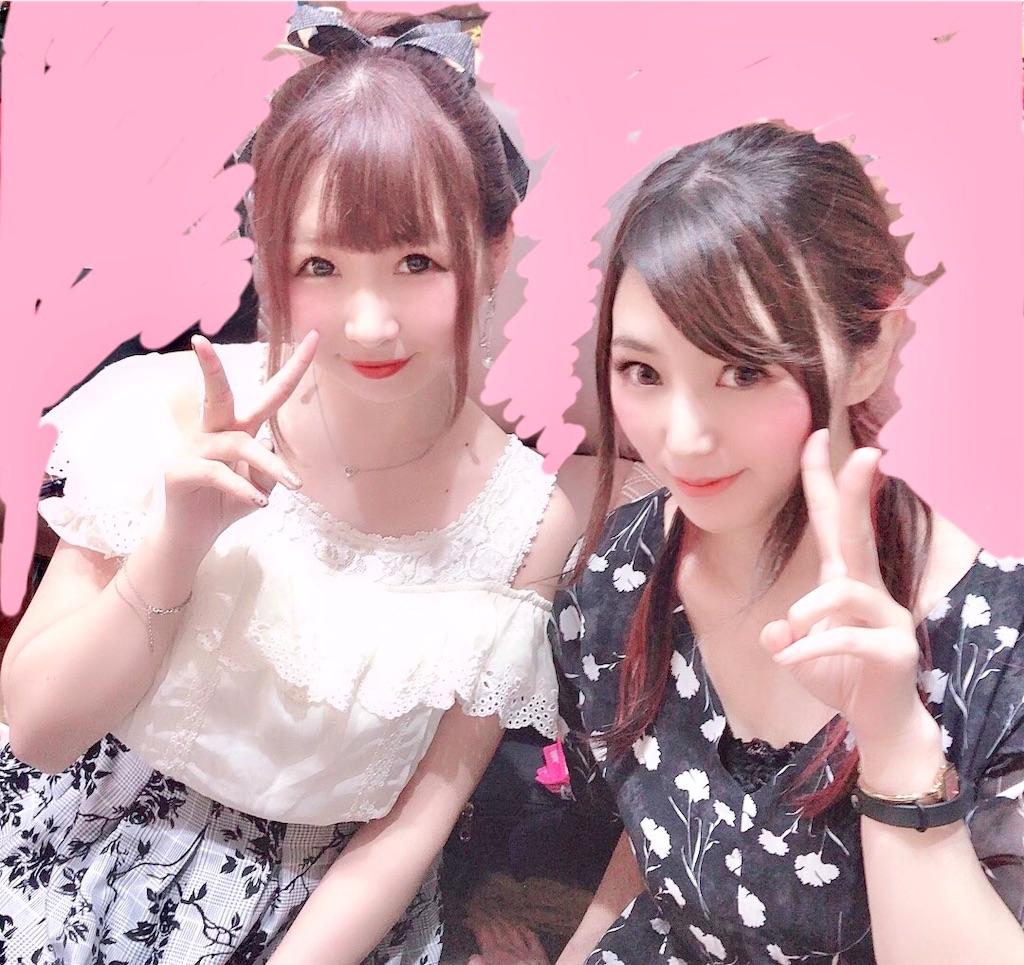 f:id:yukanyohu:20190924231053j:image