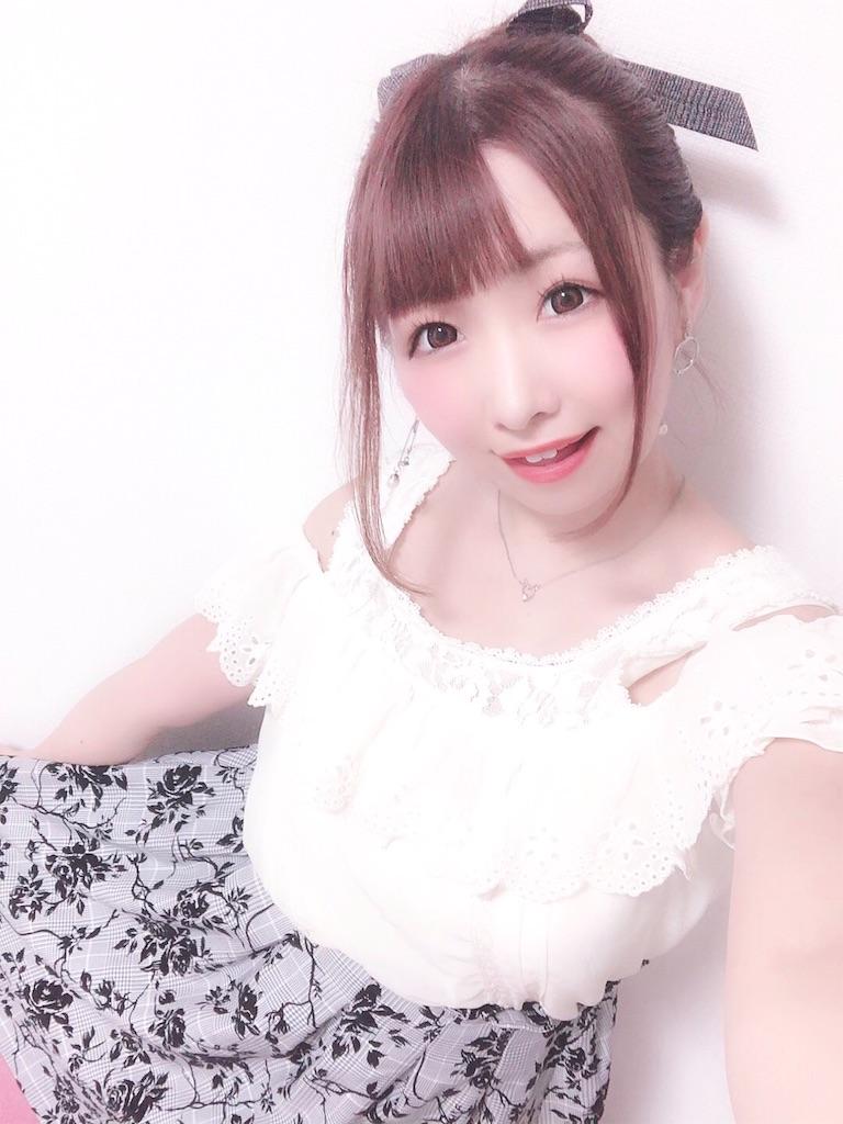 f:id:yukanyohu:20190924231625j:image