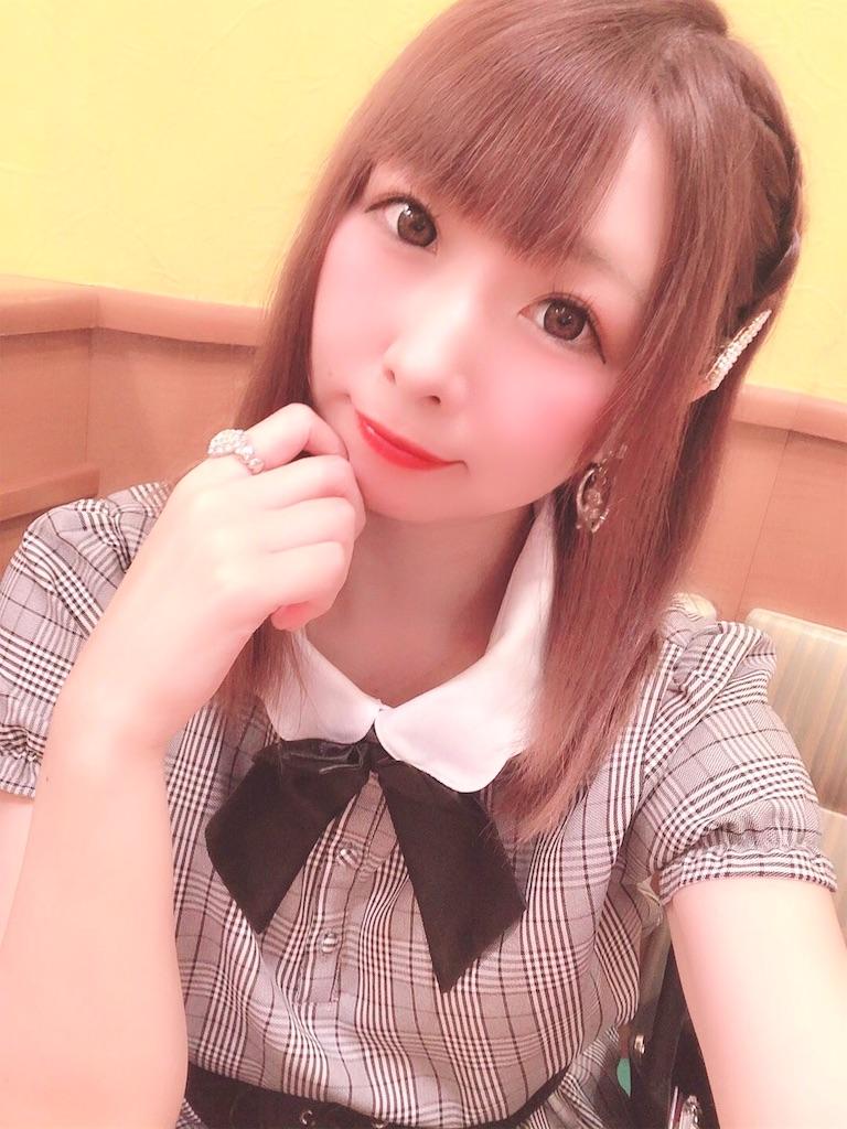 f:id:yukanyohu:20190926194102j:image