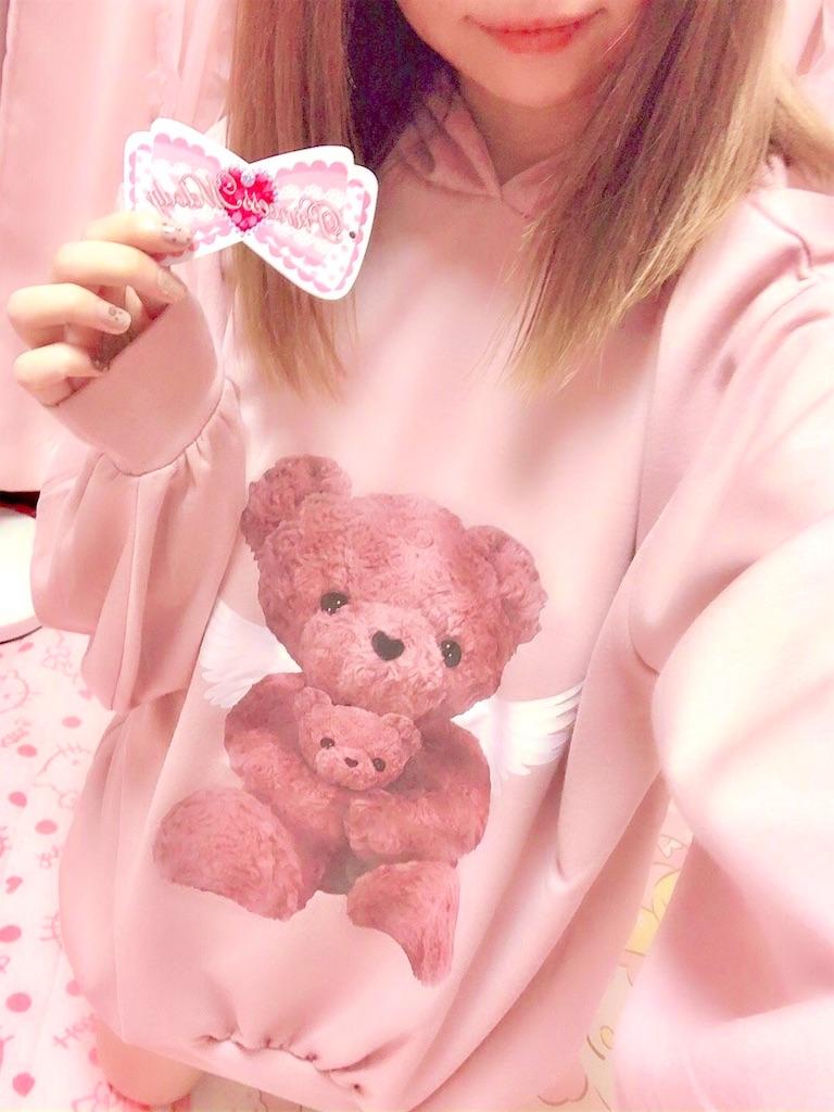 f:id:yukanyohu:20190928011742j:image