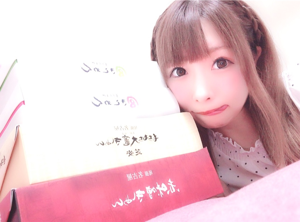 f:id:yukanyohu:20190928233053j:image