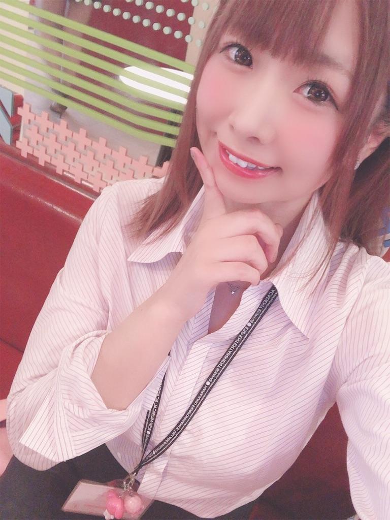 f:id:yukanyohu:20190928233419j:image