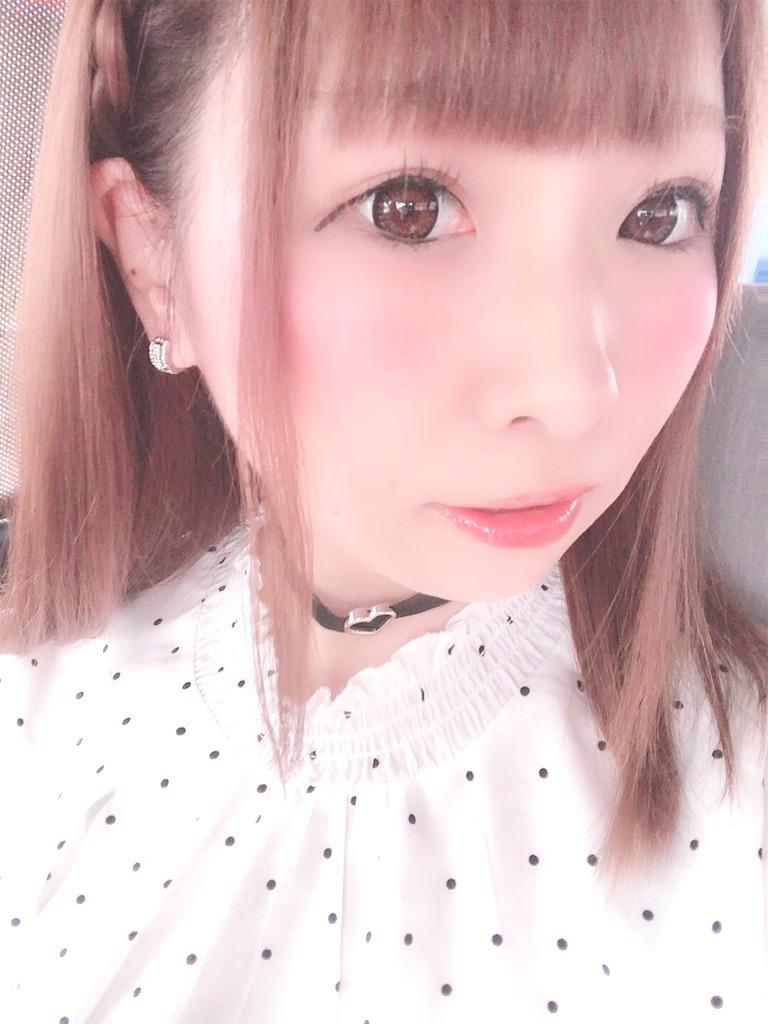 f:id:yukanyohu:20190928233751j:image