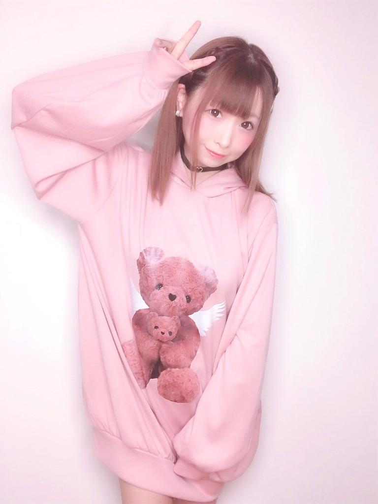 f:id:yukanyohu:20191001223555j:image