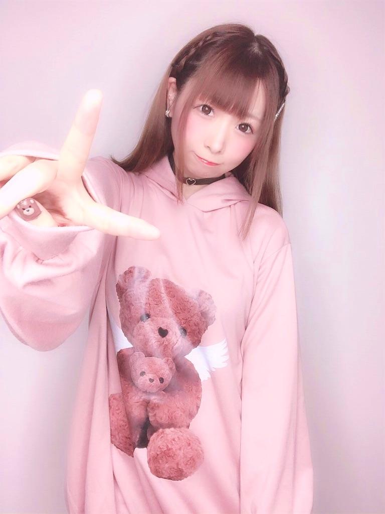 f:id:yukanyohu:20191001223603j:image