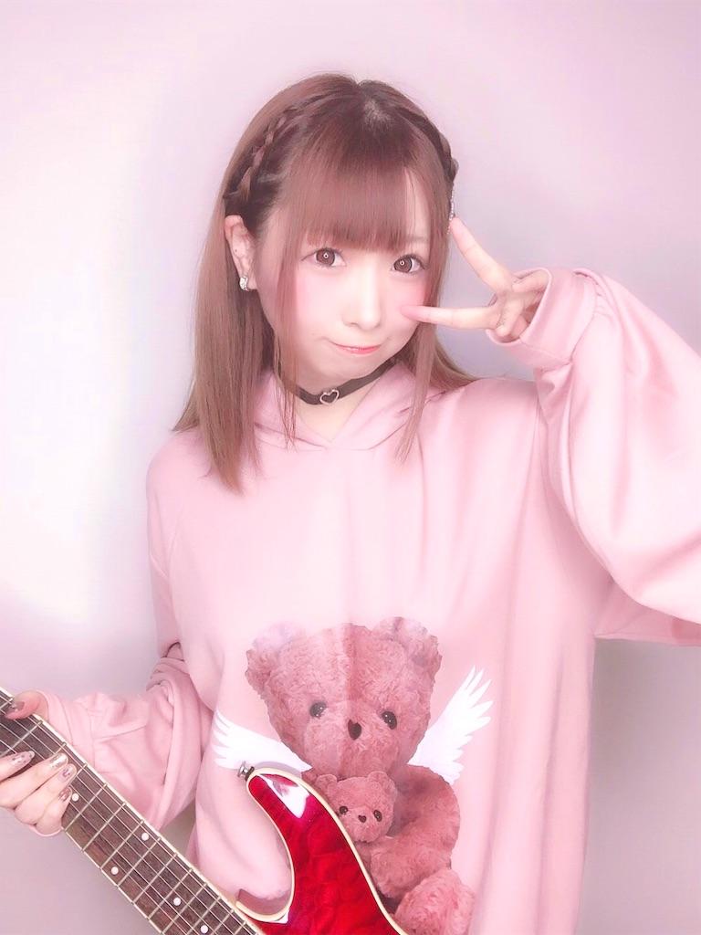 f:id:yukanyohu:20191001223607j:image