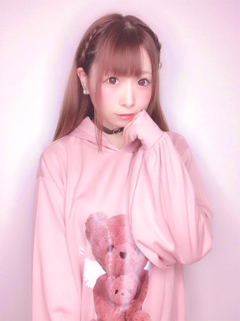 f:id:yukanyohu:20191001223737j:image