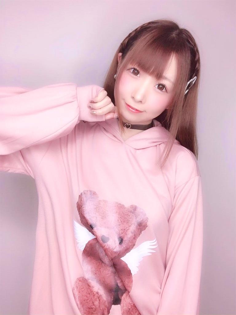 f:id:yukanyohu:20191001223741j:image