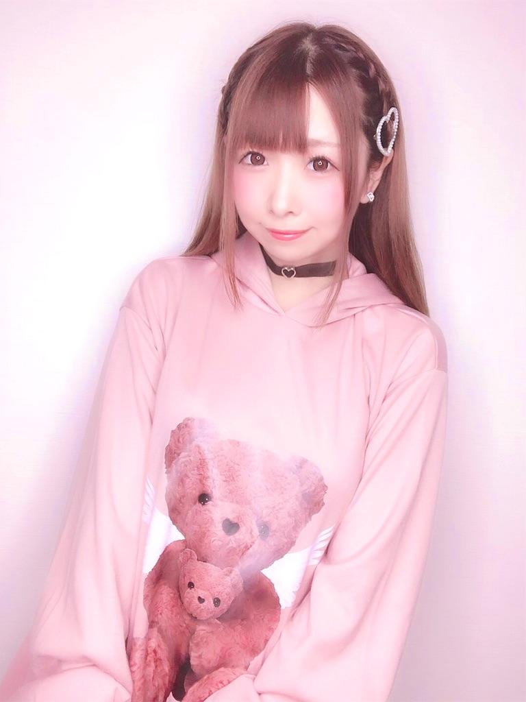 f:id:yukanyohu:20191001223745j:image