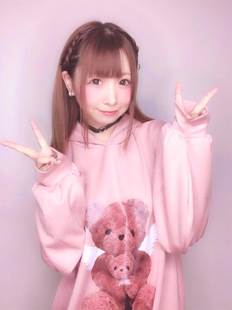 f:id:yukanyohu:20191001223749j:image